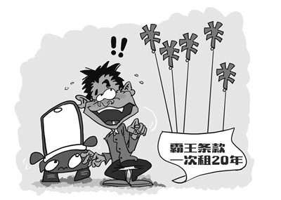 """业主商铺莫名被""""强租"""" 潍坊市谷德茂商"""